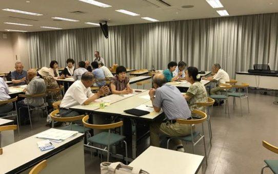 8月1日(水)公開100歳大学懇談会in津を開催しました。